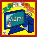인터넷설치현금사..