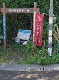 (07/14) 일본 큐슈..