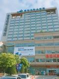 중앙대 병원