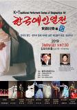 3월 8일 김포 아..
