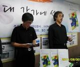 문근영 시인 첫시집..