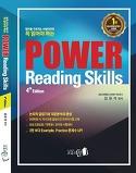 Power Readin..