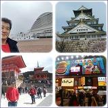 오사카 투어(201..