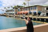 하와이에서의 4박..