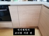LG식기세척기 하부장..