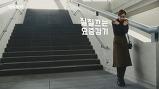 대원제약 2018 콜대..