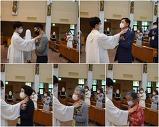 세례성사 예식