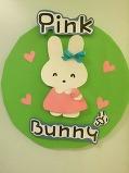 Pink Bunny 반..