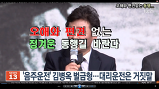 [전기협TV]김병옥..