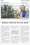 식스팜, 매일신문..