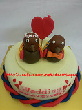 결혼 30주년 케이크