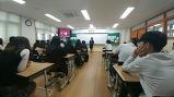 해마루 중학교