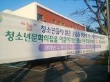 홍보 현수막