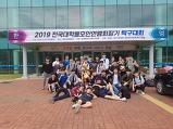 2019 5월 정선대회