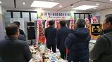 제8회 재구 풍천중 ..