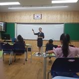 낙동동부초등학교