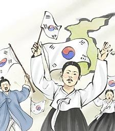 이렇게 뜻깊은 날엔<br>한국사를 공부해봐요