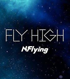 플라이 하이 프로젝트<br>NOTE1. 비행 시작!