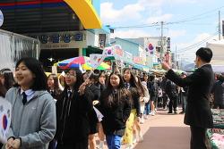 홍천 기미만세운동 100주년 기념 청소년만세운동(4.1일 꽃뫼공원)