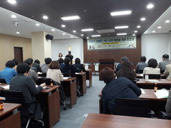 [후기] 서울시 성평등 기본 조례 개정을 위한 토론회