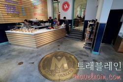 하노이 카페 메종 마루 Maison Marou