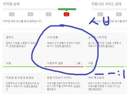 개같은 YouTube 재사용콘텐츠 수익창출정지!!