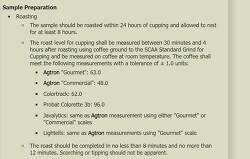 샘플로스팅(Sample Roasting)의 기준