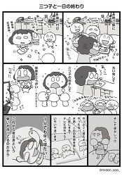 아기 엄마 극한 공감 - 유아 살해에 대한 일본 엄마들의 뜨거운 청원