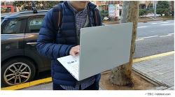 LG Gram 17 노트북 화면이 커서 좋은점! 2019년형 그램 17인치 후기