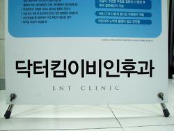 여의도 비중격만곡증비염, 축농증 유발하는 코 질환 치료는