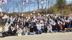 홍천기미만세운동 100주년 및 '대한민국 만세암각'기념, 만세운동 및 무궁화나무심기 행사 개최