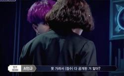 고등래퍼3 방송사고, 비정상적으로 권영훈 파이널 진출