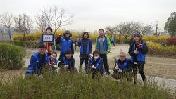 삼성화재와 함께하는 다음세대 나무심기