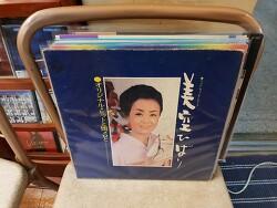 미소라 히바리 LP 5종 모음입니다.