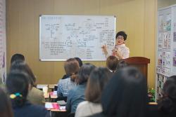 [한국몬테소리 부천 본부] 몬테소리 아카데미 교육 현장! 인간발달 4단계, 뇌발달 과 적기교육, 영유아 교육 노하우, 양육법
