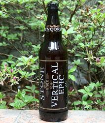 Stone 08.08.08 Vertical Epic Ale (스톤 08.08.08 버티칼 에픽 에일) - 8.6%