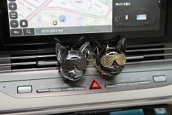 차량용 방향제 게이즈 지독방향제 5가지 컬러 더뉴그랜저 하이브리드 설치기