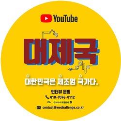 전라북도 고창군 기업체 목록