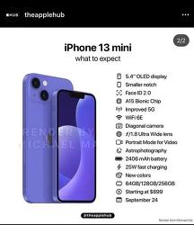 아이폰13 시리즈의 주요 스펙 및 가격 유출