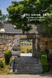 <강화도 광성보/廣城堡> 신미양요 격전지를 찾아서