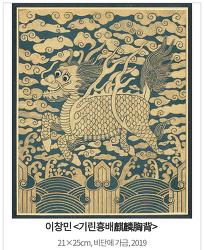 2020 궁 宮 Palace 5 - 이창민 작가 작품