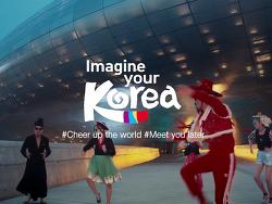 한국관광공사 'Feel the Rhythm of KOREA' 캠페인, 스파이크스 아시아 (Spikes Asia) 은상 수상