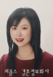 수원결혼정보업체 퍼플스, 중매결혼으로 유명한 고희영 커플매니저