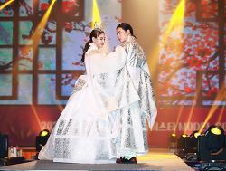 김정아 우리한복 패션쇼, '2020 인터내셔널 모델 콘테스트'