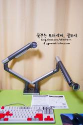 꿈모시 후기) 카멜/CAMEL 이지밸런스 듀얼 모니터암 CA2D+노트북거치대 RT-2 한달 사용후기