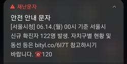 서울시 도메인에는 단축 url 기능을 추가해주지 않을까요?
