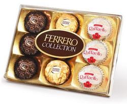 페레로로쉐 T9(콜렉션) 내 기준 최고 초콜릿