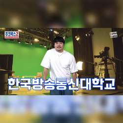 KCM과 함께한 방송대의 새로운 CM송 탄생!