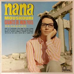 나나 무수쿠리 - 하얀 손수건 (1967)
