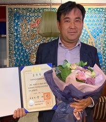 제 39회 '세종문화상(문화다양성 부문)'을 수상하였습니다.